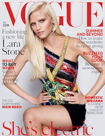 VogueAug2015_FrontCover